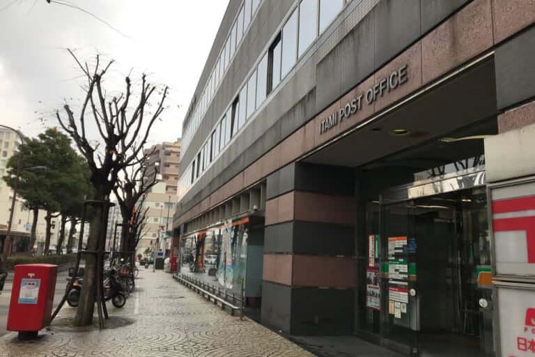 郵便局時間外窓口