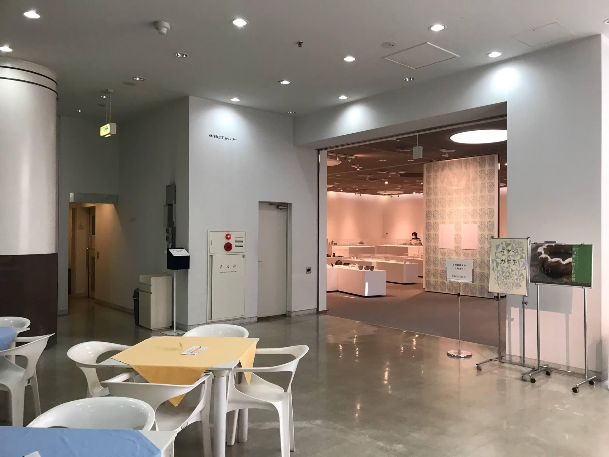 クラリネットアンサンブルHana伊丹市立工芸センター