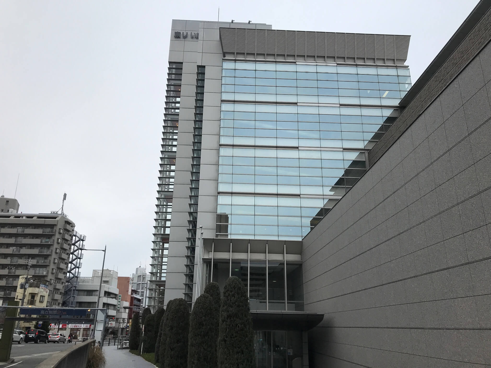 神戸大学マンドリンクラブスプリングコンサート