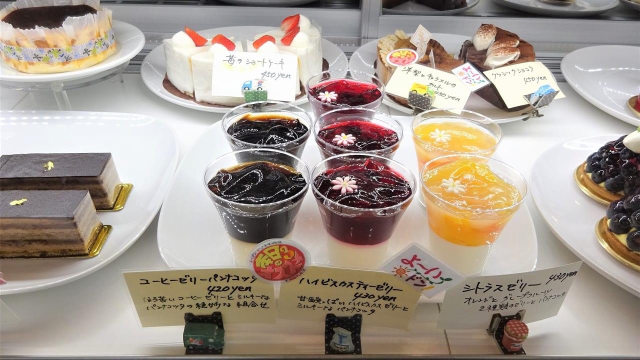 関西テレビ「よーいドン」で紹介