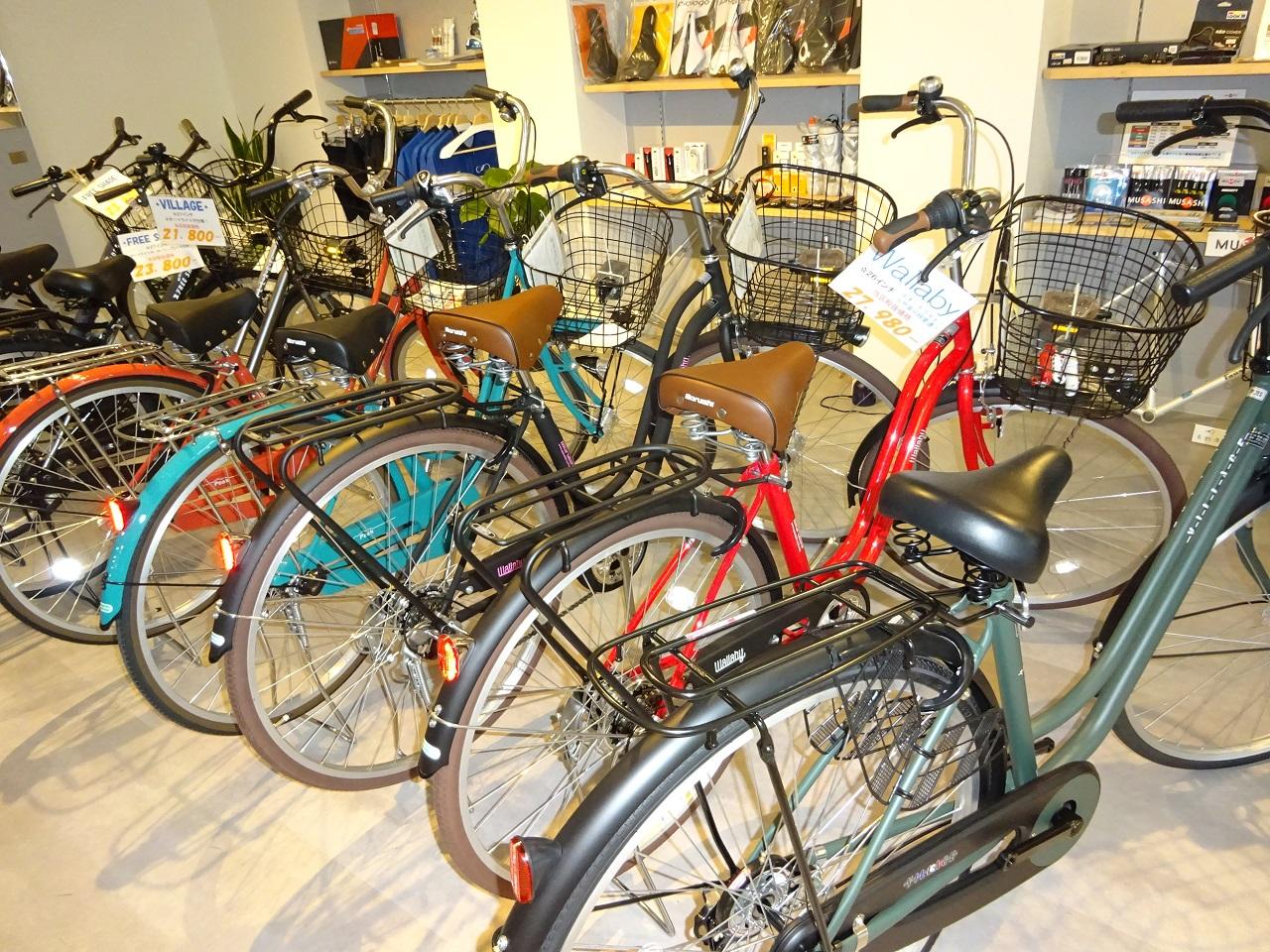 お求めやすい価格の自転車
