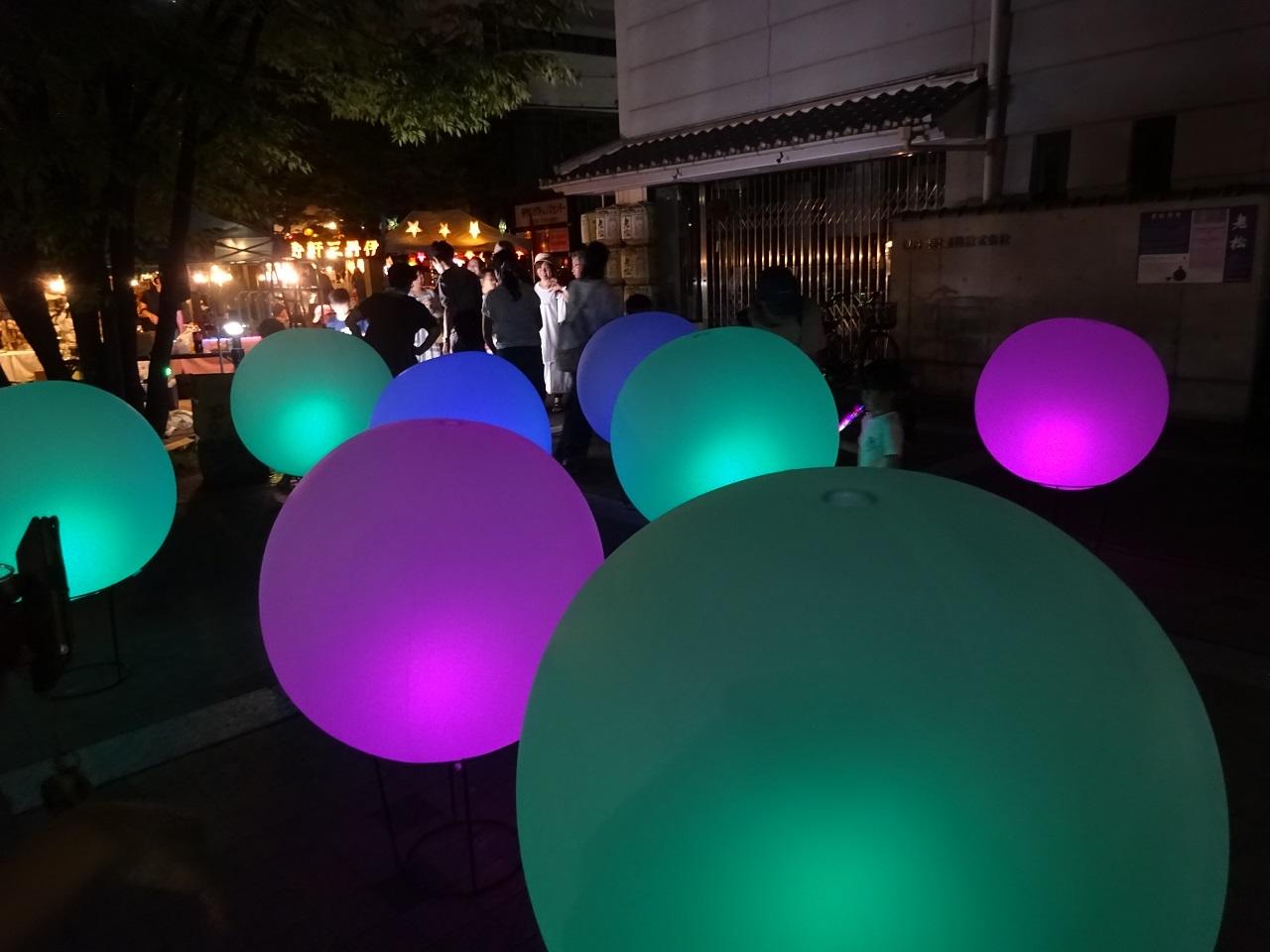色が変わるボール