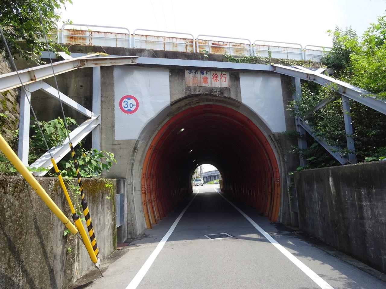 天神川隧道