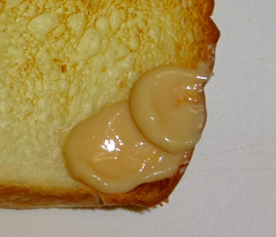 黄金のミルクジャム