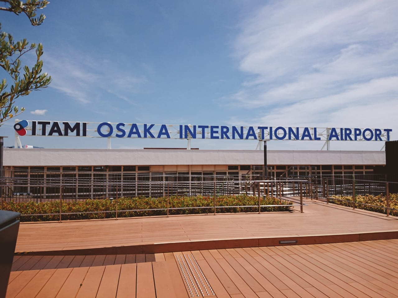 大阪国際空港の看板