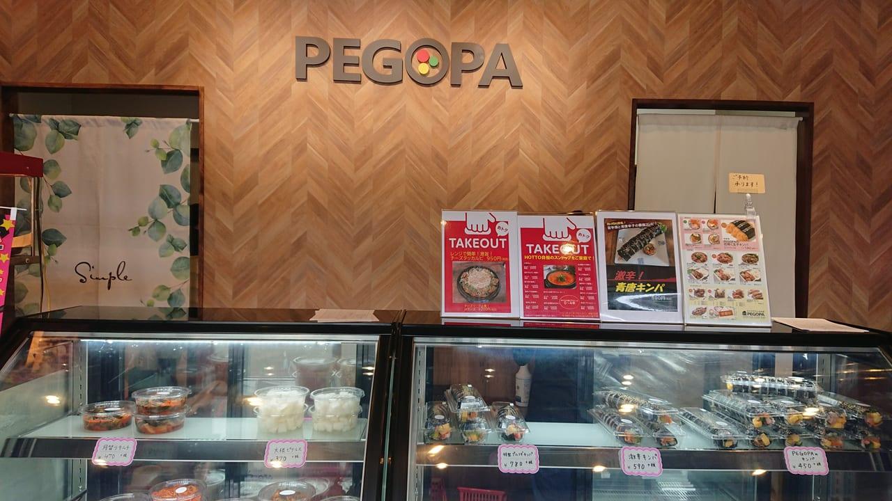 PEGOPAの店内の様子