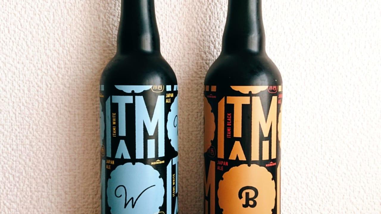 2本の茶色い瓶ビール