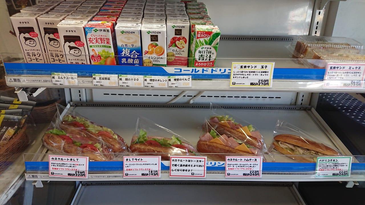 サンドイッチとジュースの置かれた冷蔵庫