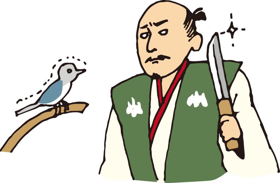 鶯と刃物を持った織田信長