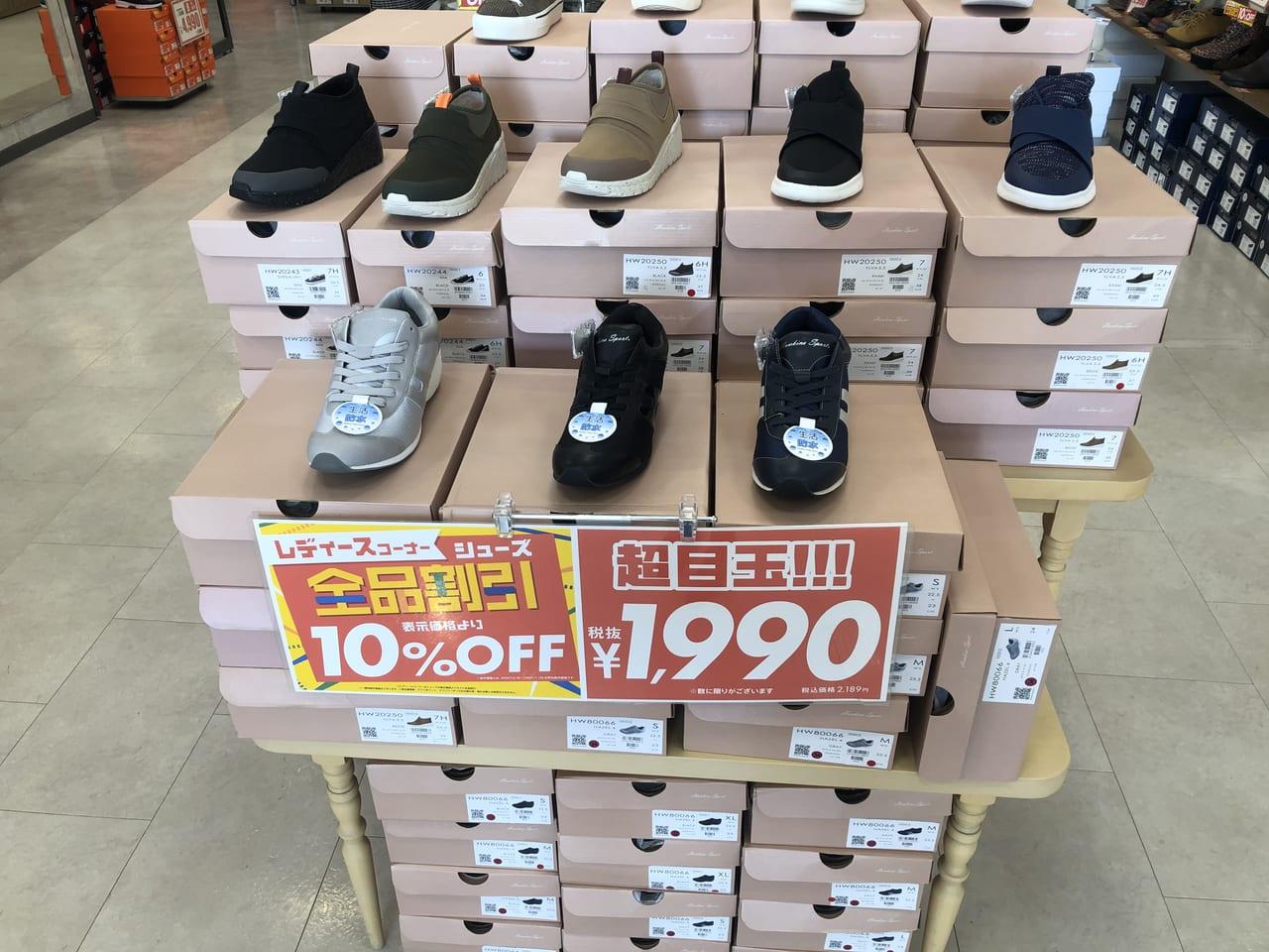 ABCマートのセール中の靴