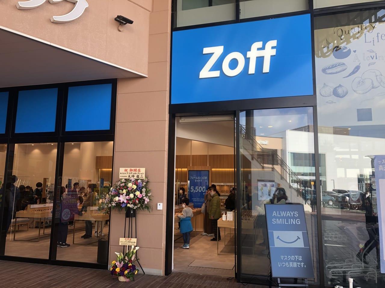 オアシスタウン伊丹鴻池店にオープンした眼鏡専門店のZoffの外観